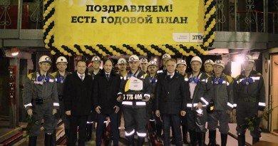 ШУ Терновское