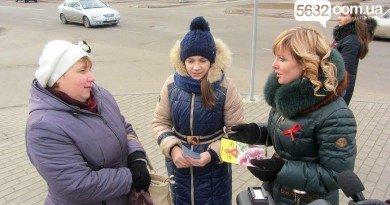 акція у Павлограді