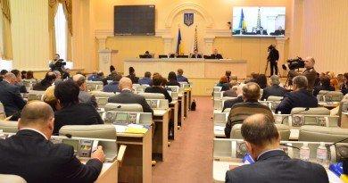 Днепропетровщина_бюджет