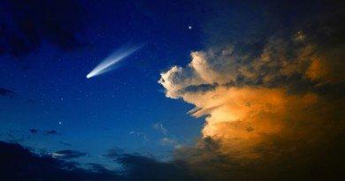комету