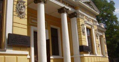 музей Яворницького