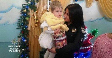 патрульні і діти