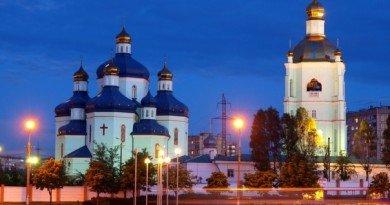 Криворожская епархия
