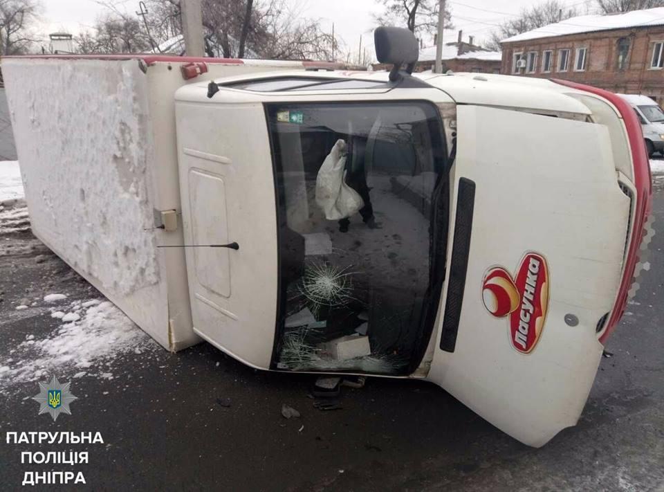 аварія_Дніпро