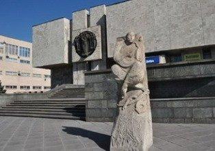 музей історії