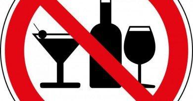 петиция_алкоголь