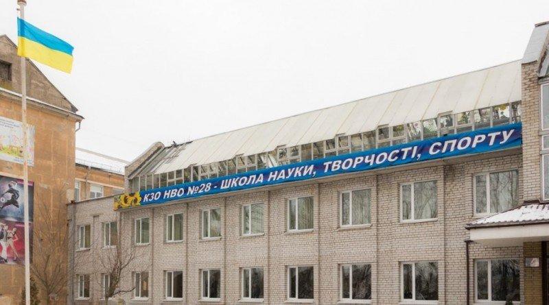 Борис Філатов_школа № 28