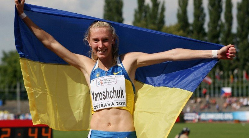 Ганна Ярощук