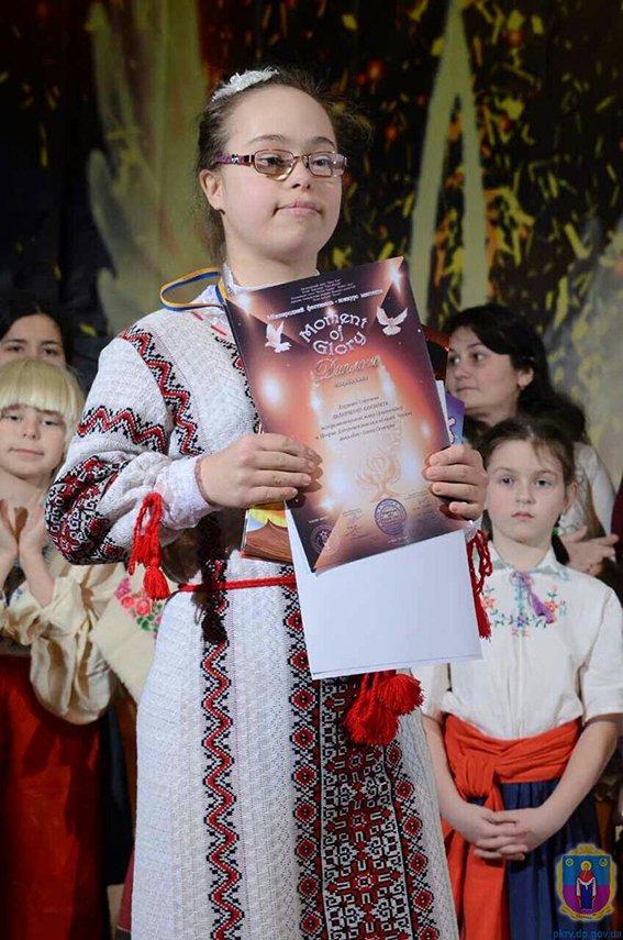 Ліза Халявченко-Бабіч