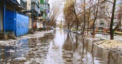 Павлоград_подтопление