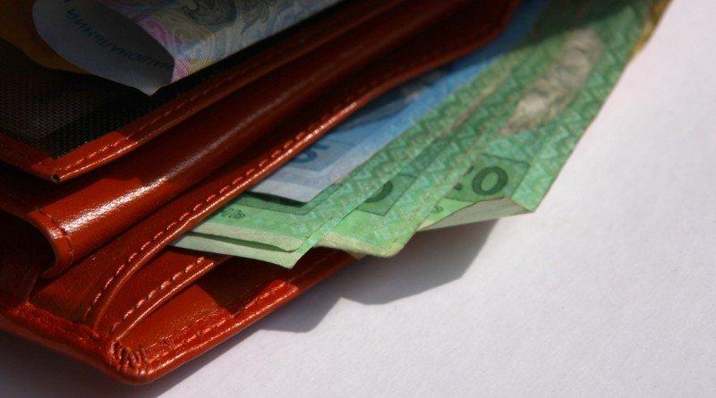 Гривні гаманець