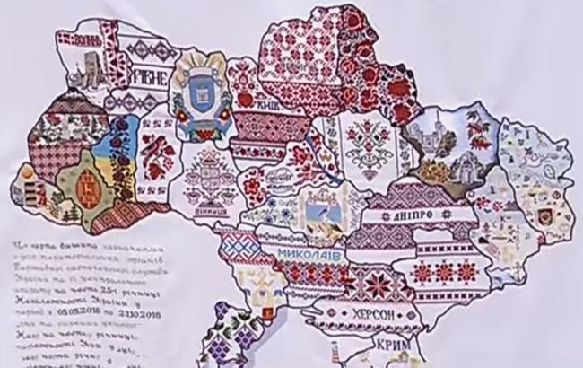 карту