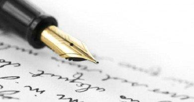 конкурс литераторов