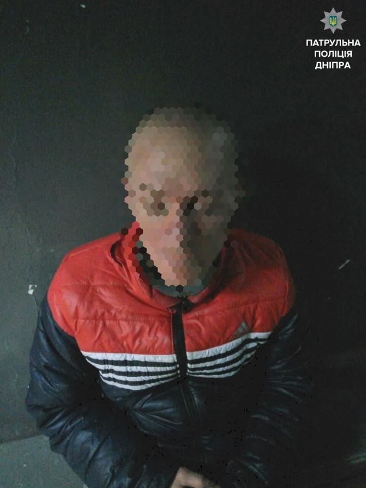 телефон_поліція Дніпра