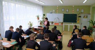 Днепропетровщина_опорные школы