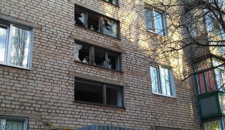 Кривий Ріг_пожежа