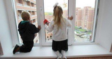дети в окне