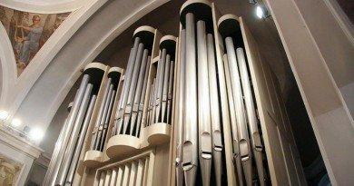 дом органной музыки