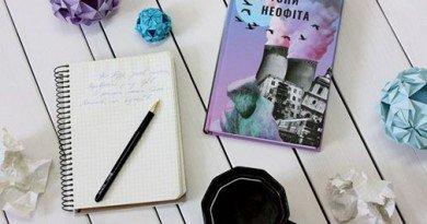 книга_Павло Вольвач