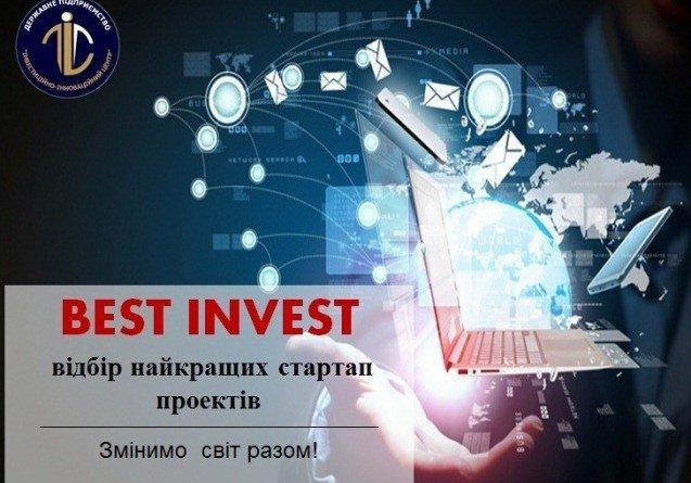 конкурс стартапів
