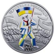 монета1