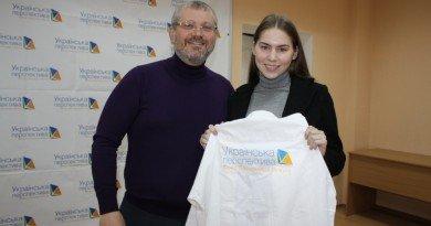 Фонд Вилкула_Ева Вакуленко