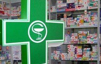аптечні заклади
