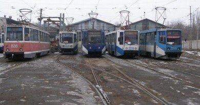 електротранспорт