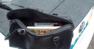 жіноча сумочка_грабіжник