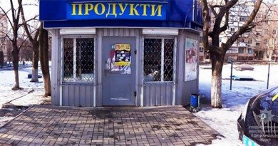магазин_Нікополь