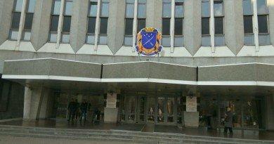 міськрада Дніпра