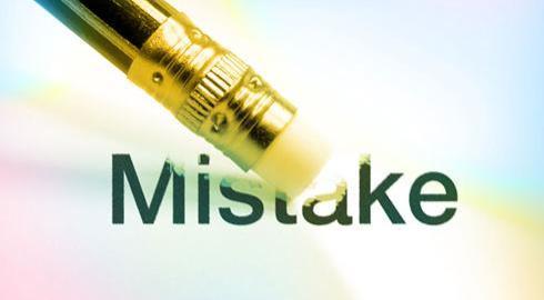 ошибка