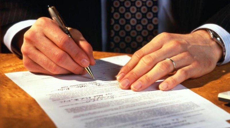 податкова декларація