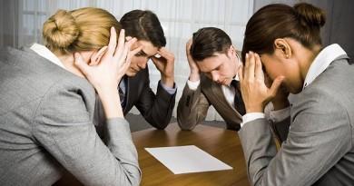 страх потерять работу