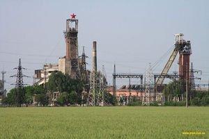 шахта Днепровская