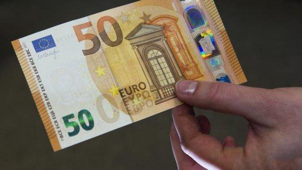 50 євро