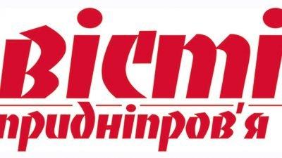 Логотип ВП