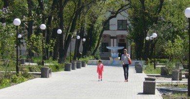 Покров_парк Мозолевського