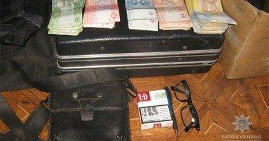 грабіж_Кривий Ріг_сумка з грошима