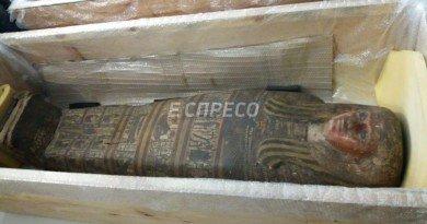 древньоєгипетська мумія