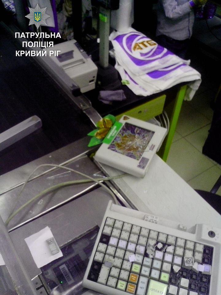 магазин_дебошир із Кривого Рогу