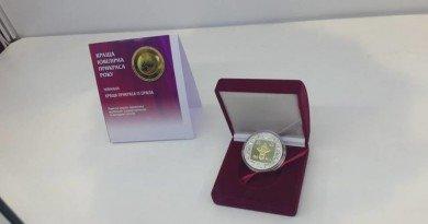 срібна пам'ятна медаль