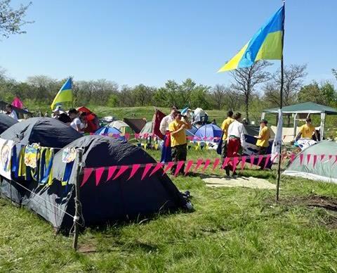 фестиваль Джура-Самар-Фест