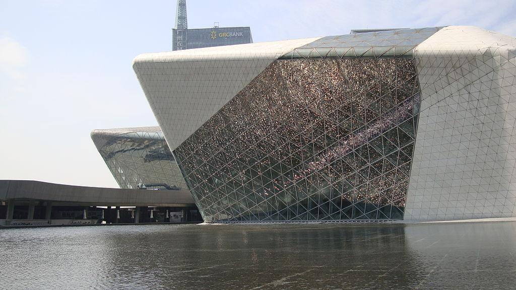 1024px-Guangzhou_Opera_House(Near)
