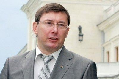 Ю.Луценко