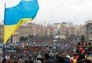 Громадянське суспільство в Україні