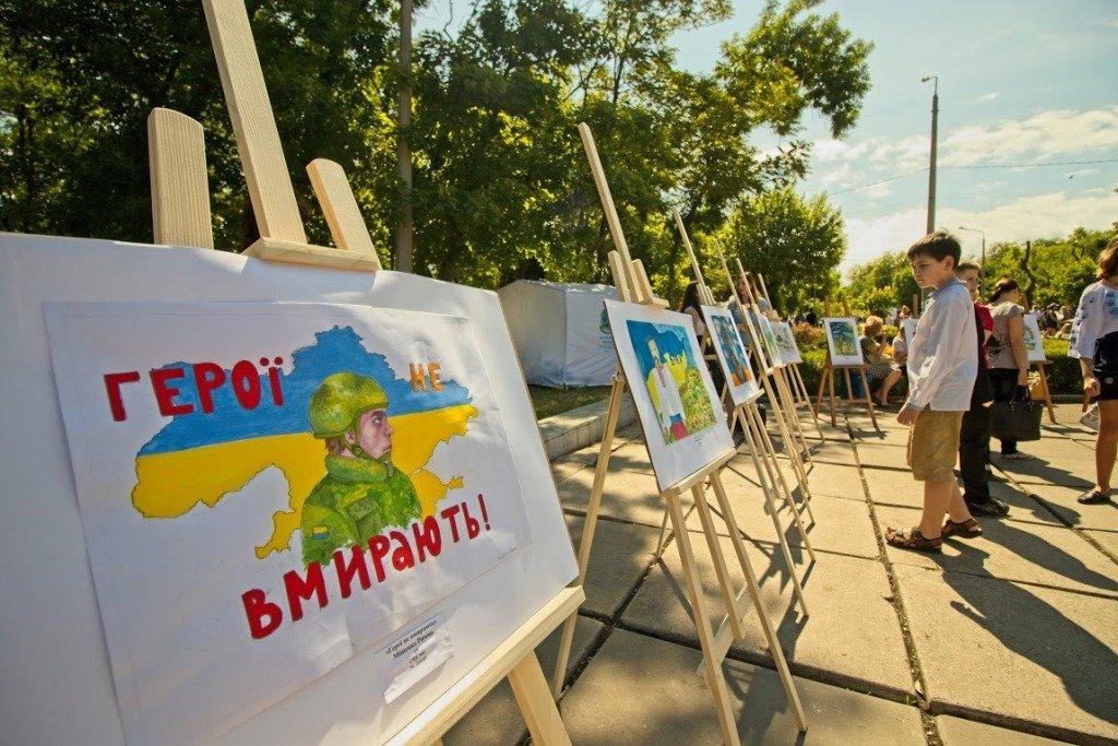 День захисту дітей_Дніпро