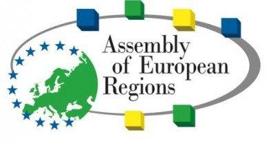 Логотип АЕР