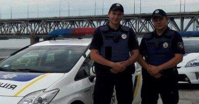 патрульна поліція Дніпра