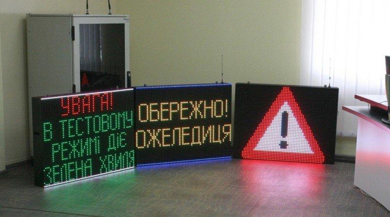 светофоры_зеленая волна